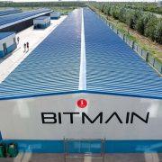 Bitmain Closes Its Israeli Branch