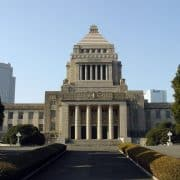 Japanese House of Representatives passes a revised Crypto Asset Regulation